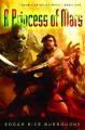 Princess of Mars: John Carter of Mars: Book One