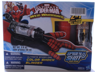 Marvel Ultimate Spider-Man Mega Blaster Web Shooter with ...Ultimate Spider Man Web Blaster