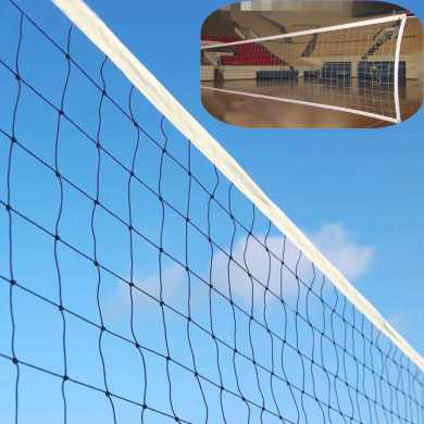8.4 x 1m Outdoor Volleyball Net Mesh Sport Heavy Duty Set With Bag Game