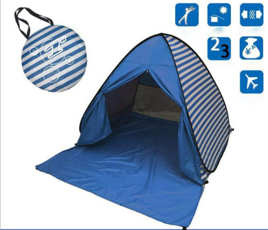 Blue Infant Portable Cabana Shade Paddling Pool UV Protection Sun Shelter with Mini Pool for Garden Camping Picnic Fishing FJROnline Outdoor Automatic Pop Up Baby Beach Tent