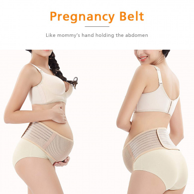 Maternity Belt,TADAMI Comfortable Belly Band for Pregnancy,Breathable Lower Back and Pelvic Support Prenatal Cradle Breathable Abdominal Binder Pregnancy Support Band for Baby